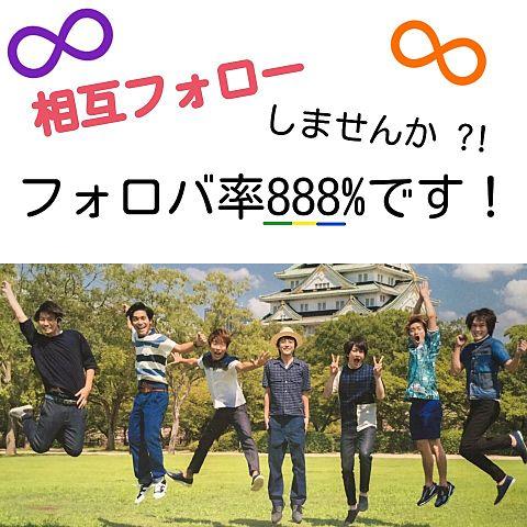 詳細へ→→の画像(プリ画像)
