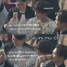 ◎ ki・mi・ni・mu・chuの画像(プリ画像)