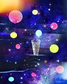 宇宙の彼方へ プリ画像