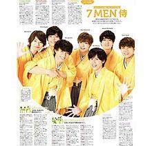 7 MEN 侍の画像(本高克樹に関連した画像)