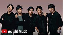 YouTubeの嵐の画像(櫻井翔に関連した画像)