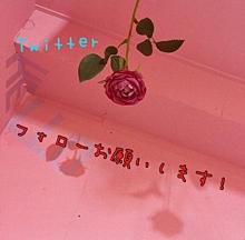 Twitter プリ画像