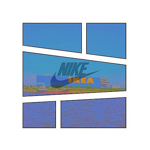 NIKE  IKEA  ロゴの画像(プリ画像)