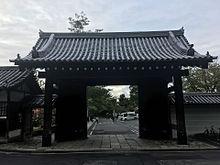 コナン聖地 京都 南禅寺の画像(京都に関連した画像)