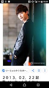 イ・ジョンソク②の画像(キスシーンに関連した画像)