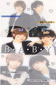 保存☞いいね  B・A・B・Y プリ画像