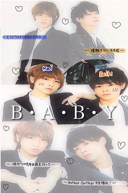 保存☞いいね  B・A・B・Yの画像(プリ画像)