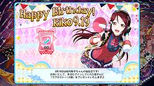 梨子ちゃんHappy Birthday♡の画像(プリ画像)