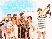 ~6th Anniversary~ プリ画像