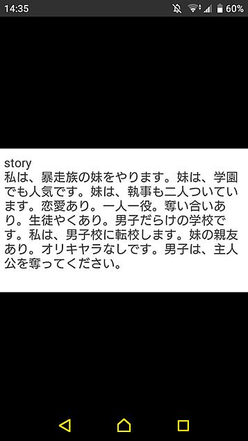 storyの画像(プリ画像)