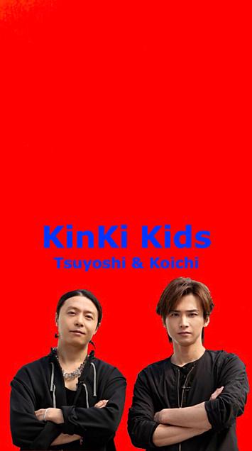 KinKi Kids の画像(プリ画像)