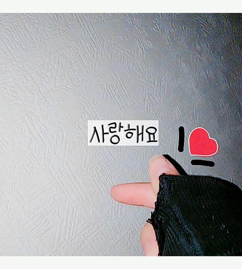 韓国語の画像(プリ画像)