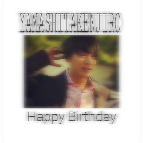 Happy Birthday山下健二郎の画像(プリ画像)