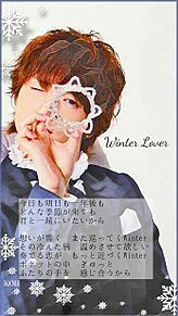 Winter Lover (過去作+歌詞)の画像(LOVERに関連した画像)