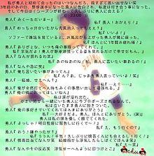 ♡ミク  #6&830♡さんリクエストの画像(プリ画像)