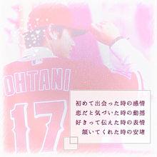 大谷翔平選手の画像(日本ハムファイターズに関連した画像)
