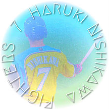 西川遥輝選手の画像(日本ハムファイターズに関連した画像)