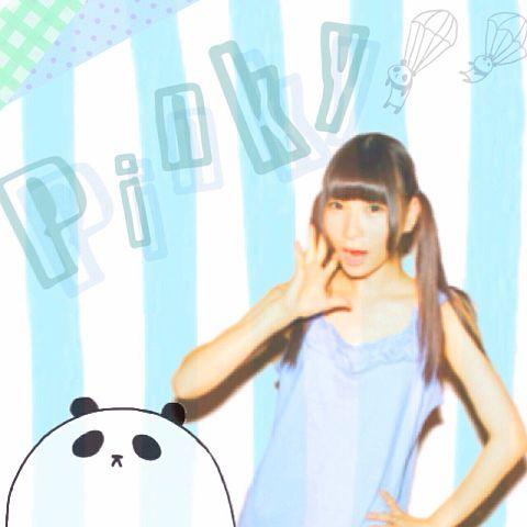 Pinkyの画像 プリ画像