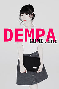 DEMPA GUMI.inc Pimk プリ画像