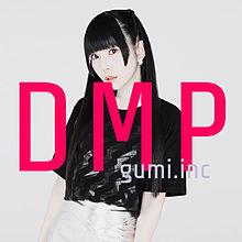 DMP プリ画像