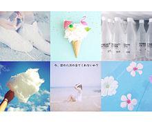 罪と夏の画像(綿菓子に関連した画像)