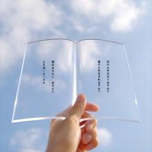 ノンフィクションの画像(片想い/片思い/両思い/両想いに関連した画像)