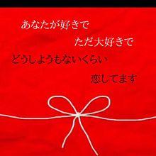 あなたへ贈る歌の画像(あなたへ贈る歌に関連した画像)