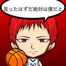 黒子のバスケ キセキの世代の画像(藤巻忠俊に関連した画像)