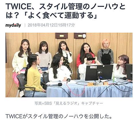 twice/運動‼️の画像(プリ画像)