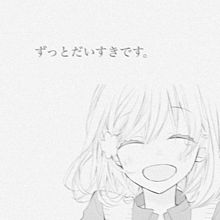 保存 → はーとの画像(愛されたいに関連した画像)