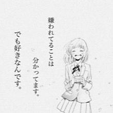保存 → はーとの画像(片想いに関連した画像)