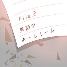 【新企画】詳細① プリ画像