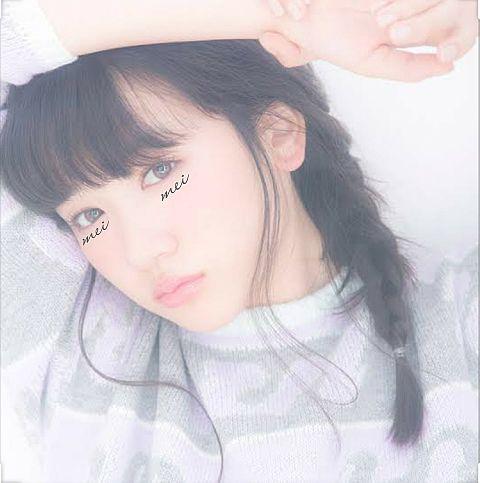 永野芽郁♡の画像(プリ画像)