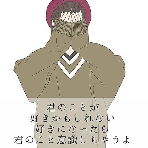 保存→いいね♡