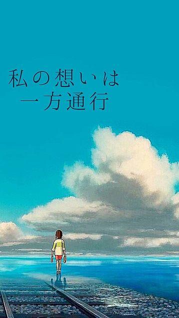 保存→いいね♡の画像 プリ画像