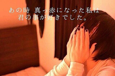 保存→いいね♡の画像(プリ画像)