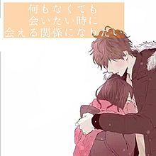 保存→いいね♡の画像(君が好き/愛情/友情/恋人に関連した画像)