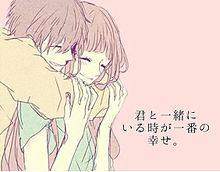 保存→いいね♡の画像(会いたい/辛い/思い/想いに関連した画像)