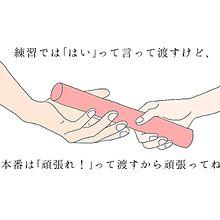 保存→いいね♡ プリ画像