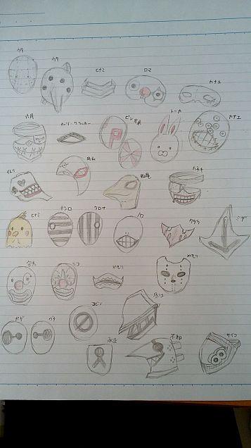 東京喰種  マスクの画像(プリ画像)