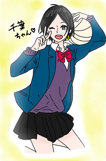 千葉ちゃんの画像(プリ画像)