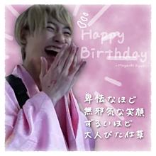 🎉🎂Happy Birthday 🎂🎉の画像(Reiに関連した画像)