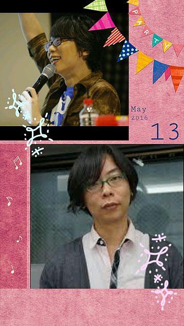 間島淳司さんお誕生日おめでとうございます!の画像(プリ画像)