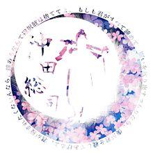 月加工 薄桜鬼 プリ画像