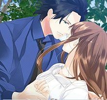 イケない契約結婚の画像(契約結婚に関連した画像)