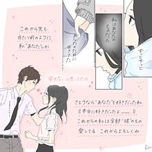 女ごころ SHISHAMO ひるなかの流星与謝野すずめ獅子尾五月の画像(プリ画像)