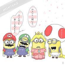 ミニオンズ ✕ マリオ ルイージ ピーチ姫キノピオ任天堂ゲームの画像(プリ画像)