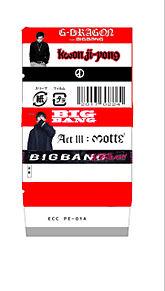 GD❤️の画像(BIGBANGに関連した画像)