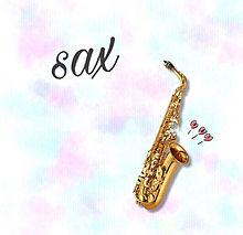 楽器 吹奏楽部の画像(ホルンに関連した画像)