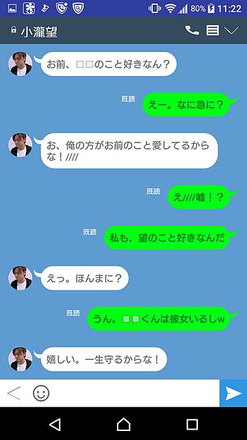 瀧井 望流🌈🌈さんリクエスト!の画像(プリ画像)